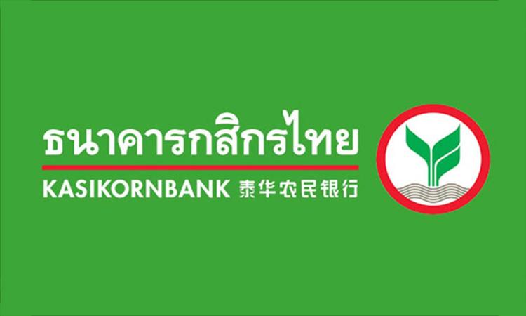 มาตรการช่วยเหลือ ลูกค้าสินเชื่อรถยนต์ ธนาคารกสิกรไทย