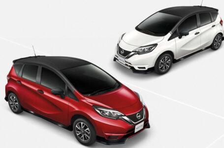 ราคา ตารางผ่อนดาวน์  Nissan NOTE N-Sport Package
