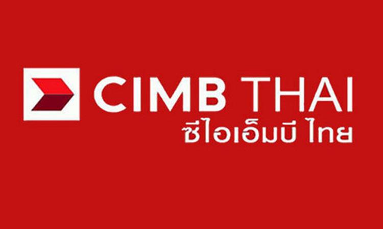 มาตรการช่วยเหลือ ลูกค้าสินเชื่อรถยนต์ ธนาคาร CIMB THAI AUTO