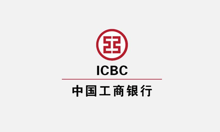 มาตรการช่วยเหลือ ลูกค้าสินเชื่อรถยนต์ ธนาคาร ICBC