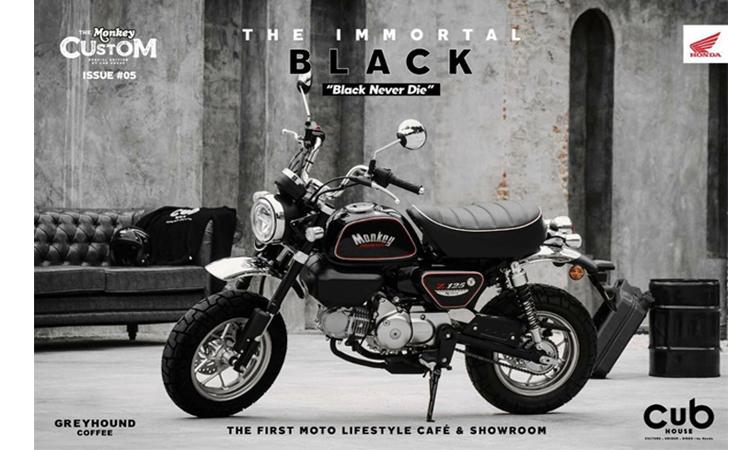 Honda Monkey The Immortal Black Edition