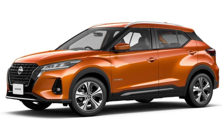 Nissan KICKS e-POWER สีส้ม Monarch Orange