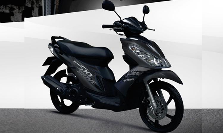 สเปค และข้อมูล Suzuki Skydrive 2020