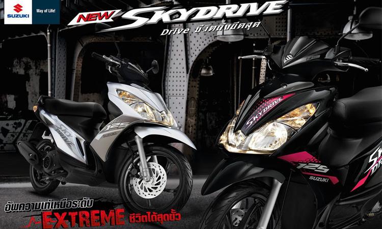 ราคา ตารางผ่อนดาวน์ Suzuki Skydrive 2020