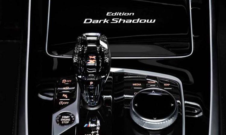เกียร์ BMW X7 Dark Shadow Edition 2020