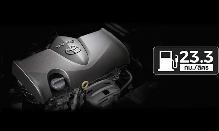 เครื่องยนต์ Toyota Yaris ATIV Minorchange