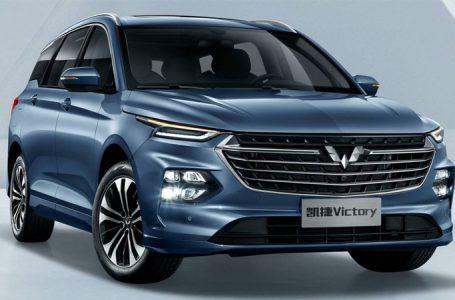 Wuling Victory 2020 ใหม่ รถอเนกประสงค์สัญชาติจีน