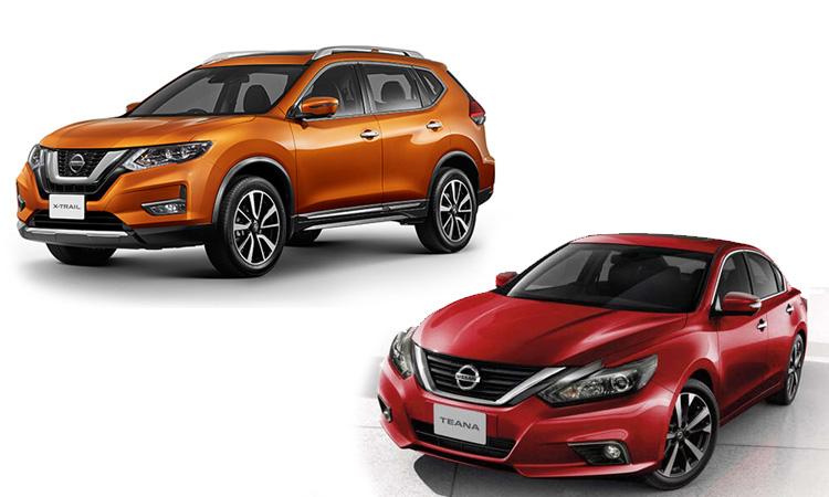 Nissan x trail และ Nissan Teana