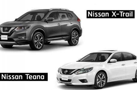 Nissan ประเทศไทย ยกเลิกการขาย Nissan x trail และ Nissan Teana